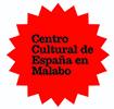 logo CCE Malabo