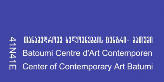 logo centro arte