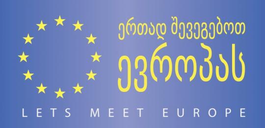 logo lets meet europe