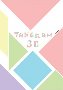 ManualTangram3D_portada-001