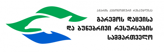 logo ONG medio ambiente