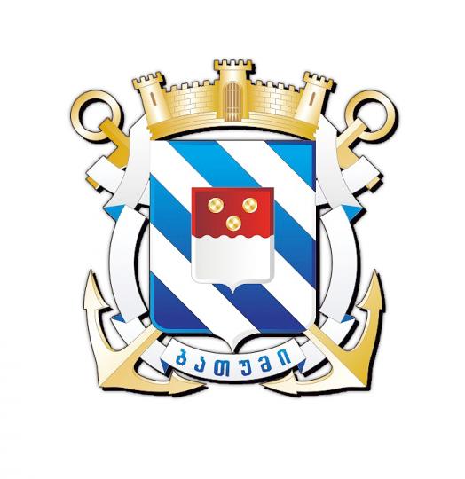 logo batumi